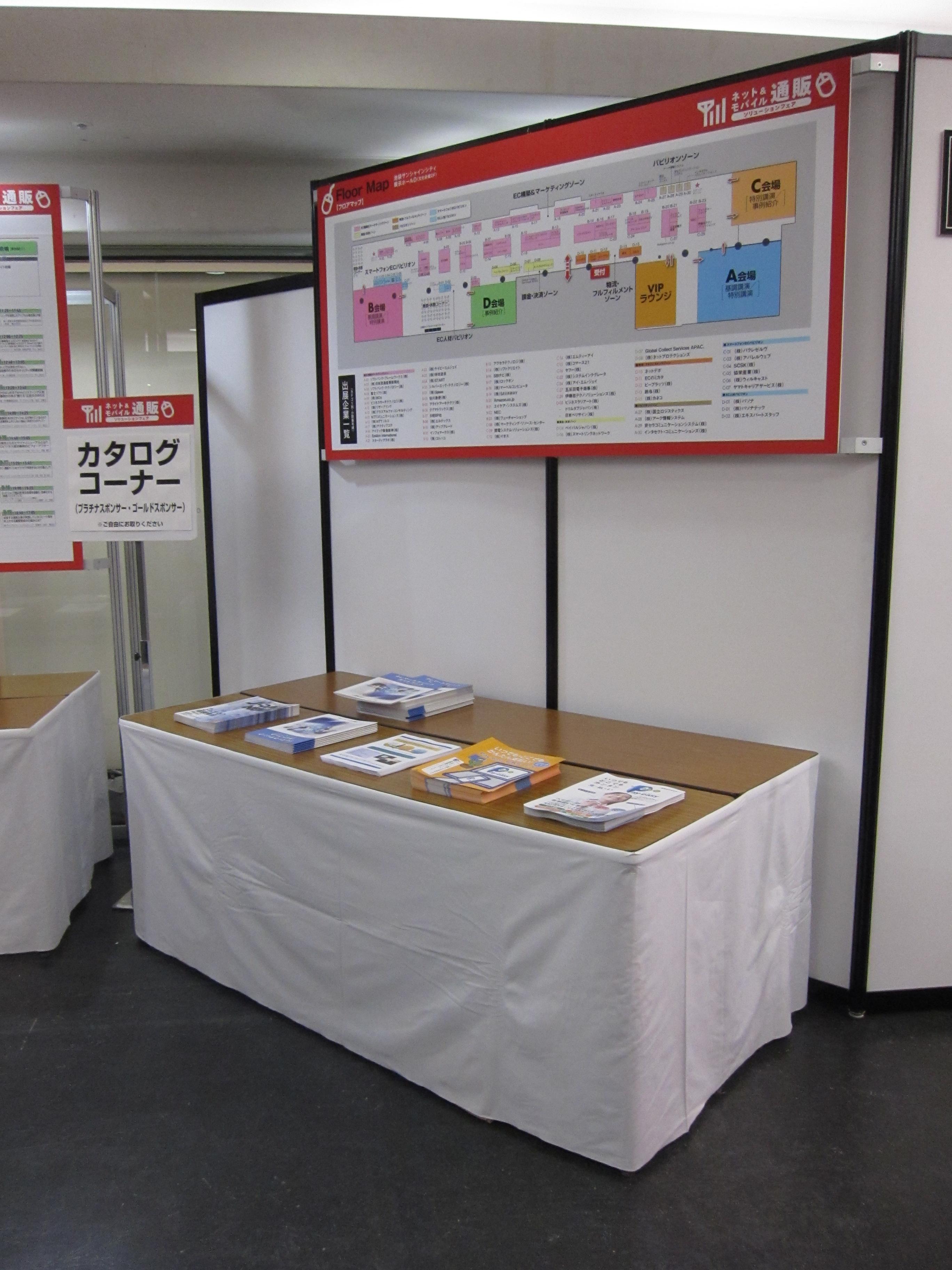 20120301_1.jpg