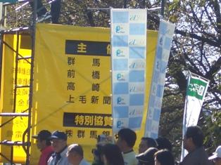 maebashi3.jpg