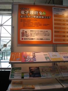 20101201_4.jpg